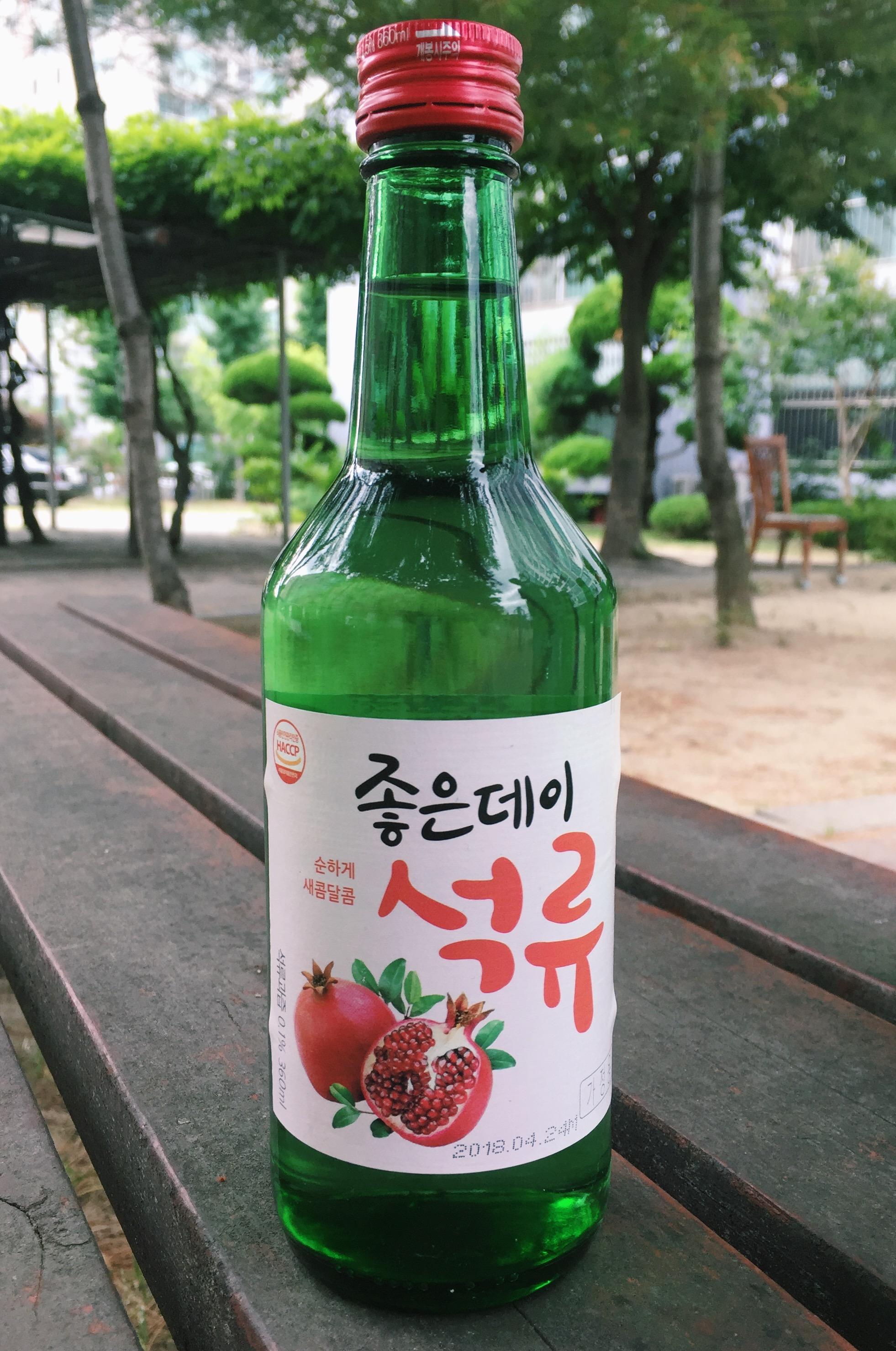pomegranate flavoured soju korea