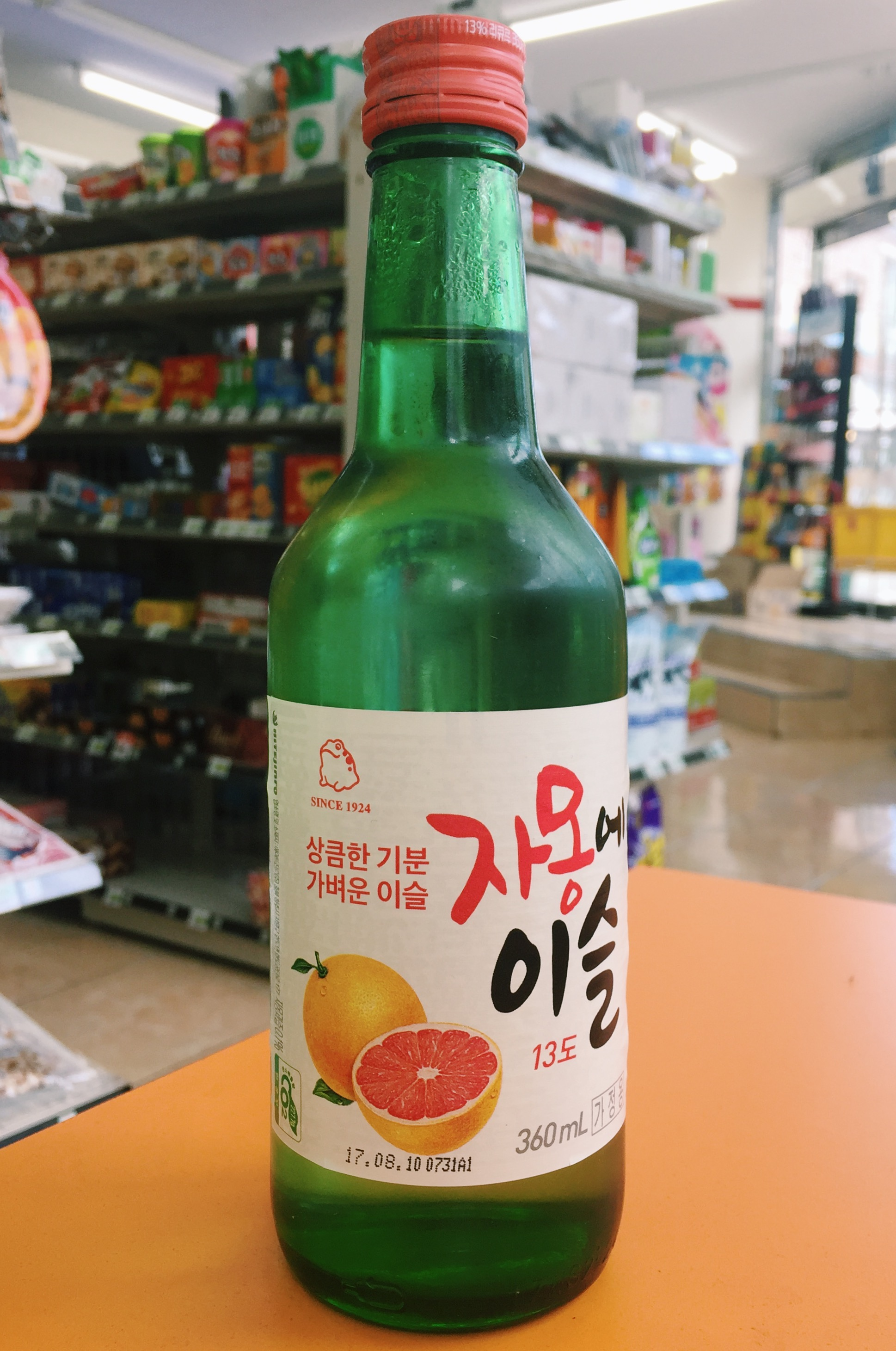 grapefruit flavoured soju korea