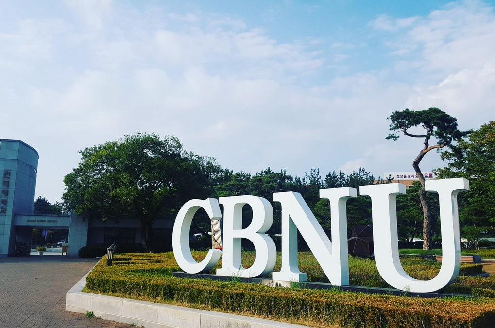 chonbuk national university korea