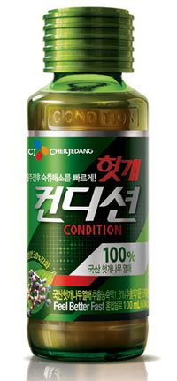 picture of korean condition