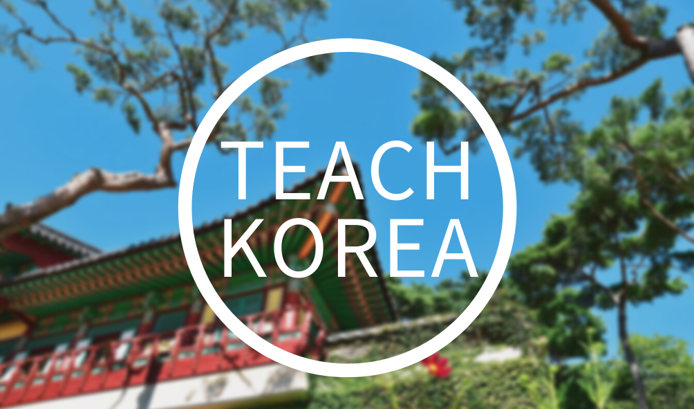 Teach Korea category