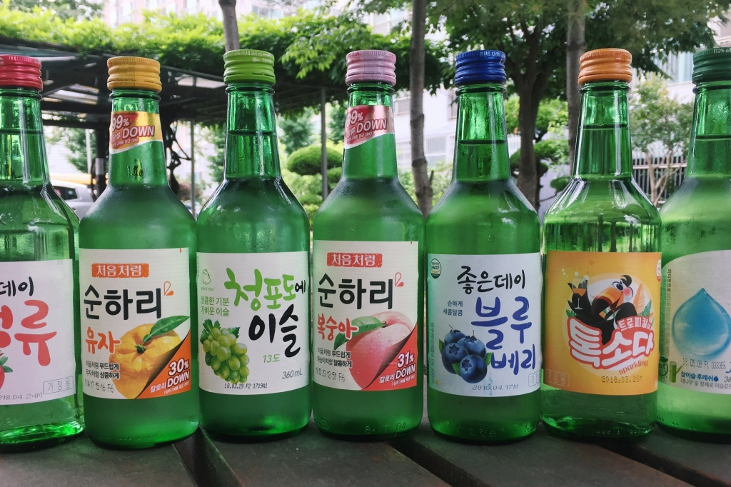 What it's like to live in Korea: Soju
